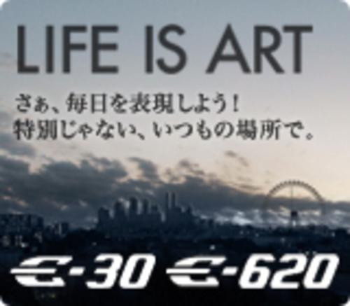 Banner_e30_lifeisart