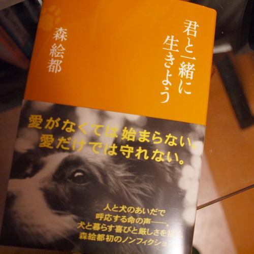 20090327_115