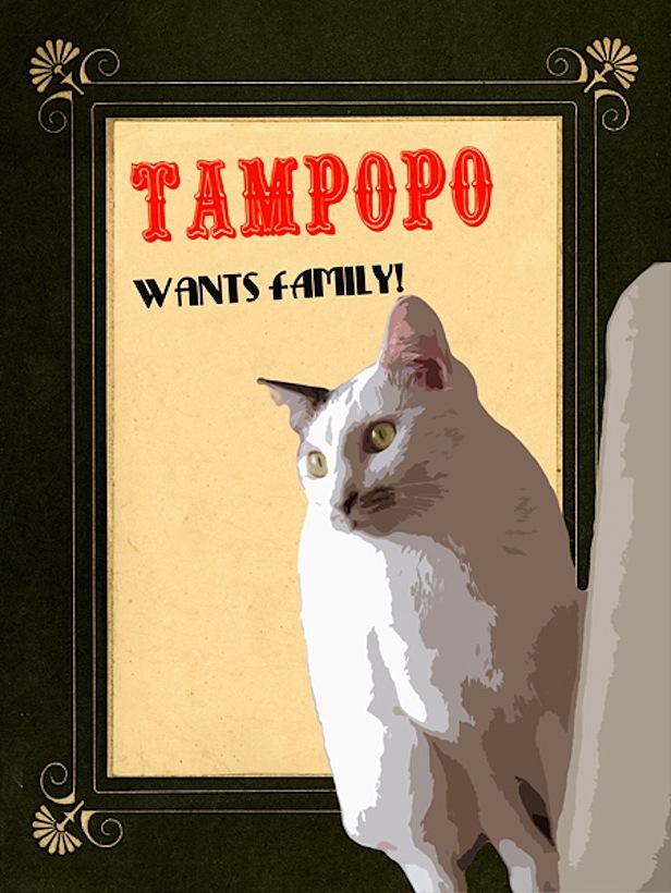 tampopo_black.jpg