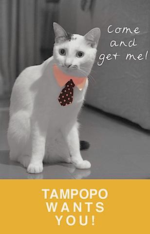 tampopo_get-me.jpg