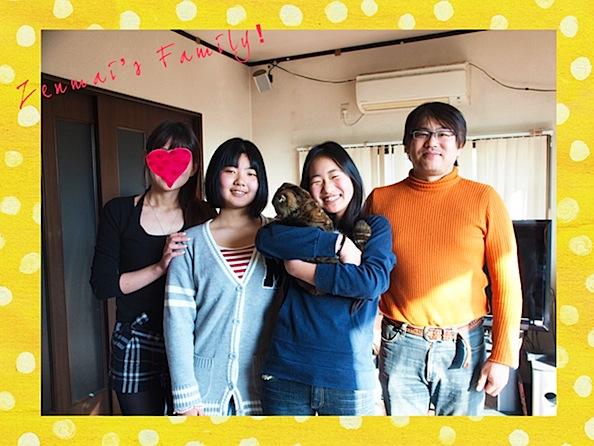 zenmaisfamily.jpg