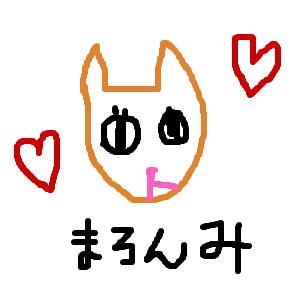 Cocolog_oekaki_2010_01_26_22_55
